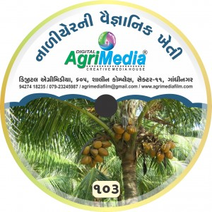 Naliyer ni vaiganik kheti (Scientific cultivation of Coconut)