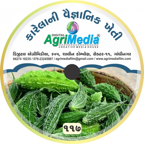 Karela ni Vaiganik Kheti (Scientific Cultivation of Bitter gourd)